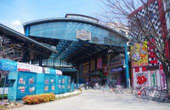 横川(広島市西区)の新築や中古マンション、戸建て住宅の相場や価格帯