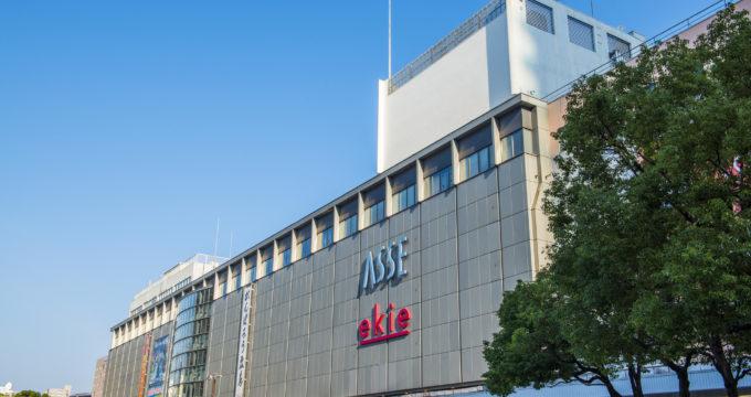 広島駅(広島市)の新築・中古マンションの相場、住み心地は?