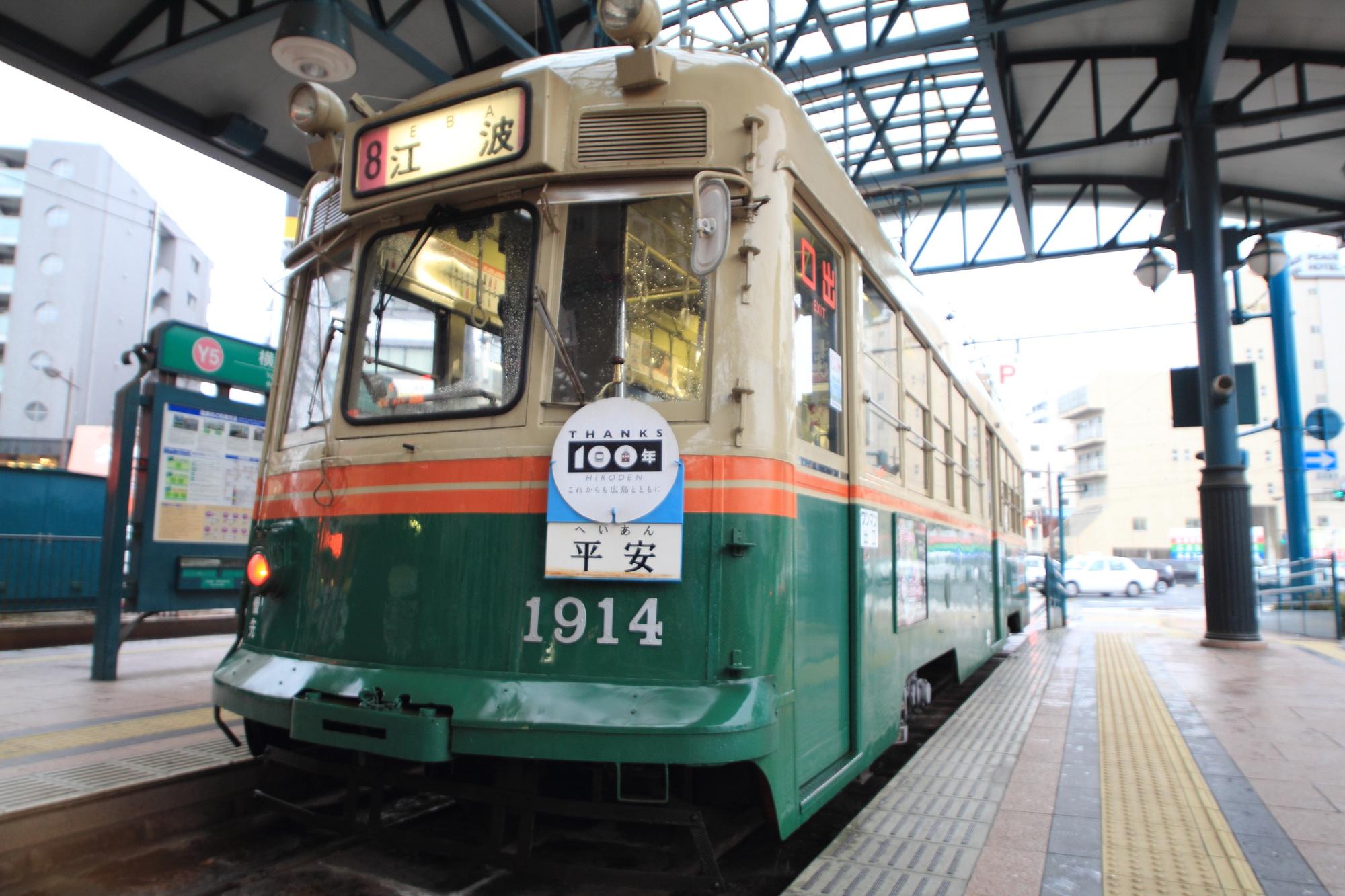 横川の路面電車